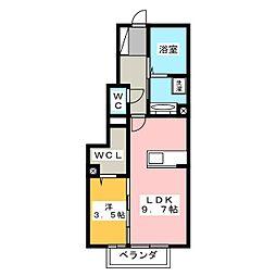 コンフィアンサ[1階]の間取り