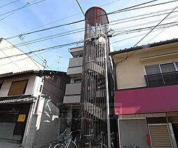 京都府京都市東山区轆轤町の賃貸マンションの外観