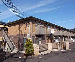 京都府宇治市伊勢田町の賃貸アパートの外観