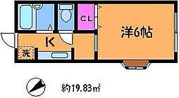 東京都調布市柴崎1丁目の賃貸アパートの間取り