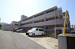 広島県安芸郡府中町八幡1丁目の賃貸マンションの外観