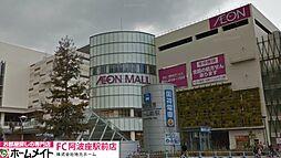 ショッピングセンターイオン大阪ドームシティ店まで1458m