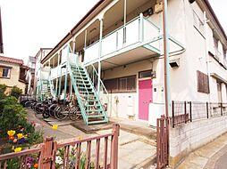 平和荘[1階]の外観