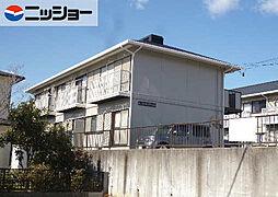 シェリール竜美ヶ丘 B棟[2階]の外観