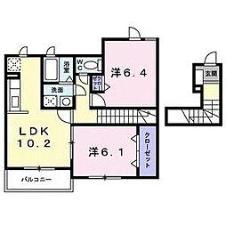 サンビタリア[2階]の間取り