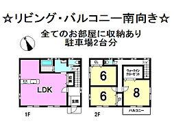 北中込駅 2,000万円