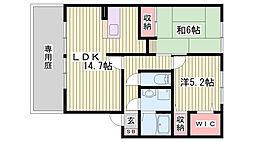 御着駅 5.8万円