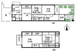 出町柳駅 7,350万円