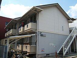 京都府京都市山科区大宅関生の賃貸アパートの外観
