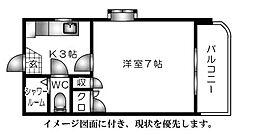 第3松岡ビル--[301号室]の間取り