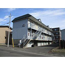 北海道苫小牧市船見町2丁目の賃貸アパートの外観