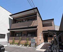 京都府京都市上京区花開院町の賃貸マンションの外観