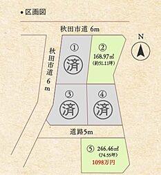 むつみガーデン 寺内堂ノ沢-時美の街-(売土地)