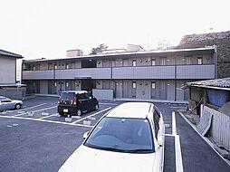 レオパレスアリマII[2階]の外観