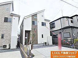 伊奈中央駅 2,598万円
