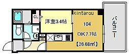 幕張本郷駅 6.9万円