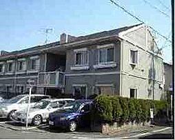 京都府京都市中京区西ノ京冷泉町の賃貸アパートの外観