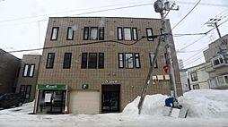 北海道札幌市豊平区平岸三条15丁目の賃貸アパートの外観