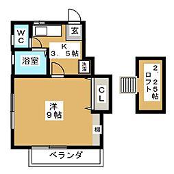 ホームズB[2階]の間取り