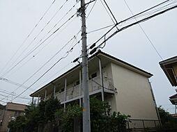 内田ハイム