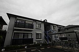 コーポラストネA[2階]の外観