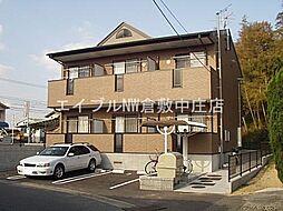 JR宇野線 茶屋町駅 徒歩35分の賃貸アパート