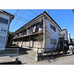 さがみ野駅 3.3万円