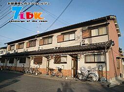 [タウンハウス] 奈良県橿原市小綱町 の賃貸【/】の外観