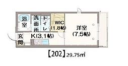 JR横浜線 淵野辺駅 徒歩7分の賃貸アパート 2階1Kの間取り