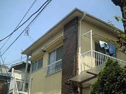 東京都中野区江古田2丁目の賃貸アパートの外観