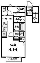 エスペラントI[2階]の間取り