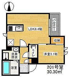 Regalest Aya井尻 2階1LDKの間取り