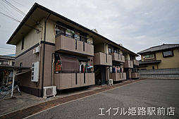 兵庫県姫路市飾磨区英賀宮町1丁目の賃貸アパートの外観