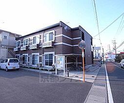 京都府京田辺市薪東沢の賃貸アパートの外観