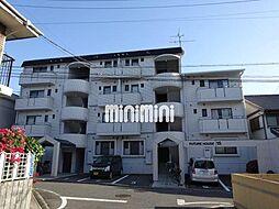 フューチャーハウス15[2階]の外観
