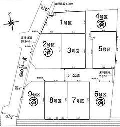 東大和市奈良橋6丁目 売地 全9区画 5号区