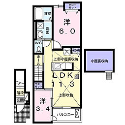 神奈川県厚木市岡田2丁目の賃貸アパートの間取り