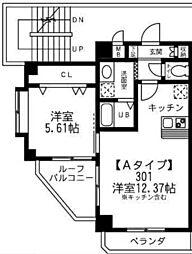 ひたち野うしく駅 7.2万円