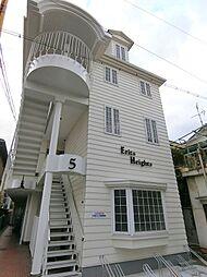 エリトーハイツ[2階]の外観