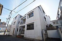 兵庫県尼崎市潮江2丁目の賃貸マンションの外観