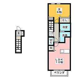 アイランド・マサ[2階]の間取り