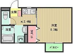 西海鹿島駅 3.4万円
