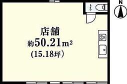 水ヶ江五丁目店舗