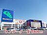 周辺,2DK,面積45.3m2,賃料4.6万円,JR常磐線 神立駅 徒歩18分,,茨城県かすみがうら市下稲吉