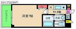 新栄プロパティーTEN8[3階]の間取り
