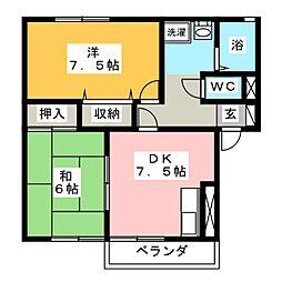 セジュール宝町 A棟[2階]の間取り