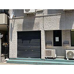 【敷金礼金0円!】レヂデンスカタヤマ東町ビル