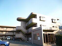 東京都東大和市中央2丁目の賃貸マンションの外観