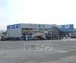 大阪府枚方市藤坂元町1丁目の賃貸アパートの外観