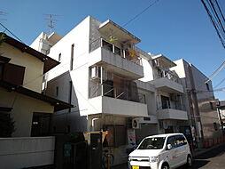コープ四ノ宮[3階]の外観